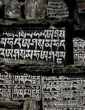 License Creative Commons  Jef MAion - Lukla Vallée du Khumbu Népal